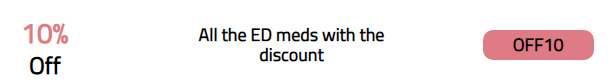 discountcode2